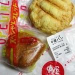 中屋パン - 餡ドーナッツ・レモンメロンパン各140円
