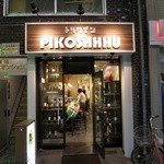 PIKOSHHHU -