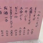 28935649 - 方言「ぶち」