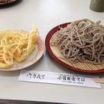 28935657 - 大盛+天ぷら