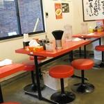 28937196 - テーブル席♪