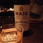 バー リフィル - Haig Gold Label