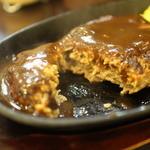 洋食堂 Jeu Jeu - 肉汁たっぷり