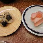 三葉寿司 - あかにし貝&鮭白子