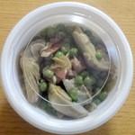 ラ コシーナ - アーティチョークと青豆の煮込み600円