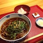 生粉打ち 花乃蕎麦 - ひやかけ山菜そばに生姜ご飯