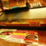 がんこ寿司 - たこくださーい!嘘です。。