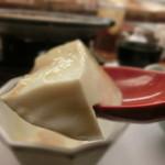 がんこ寿司 - 自家製豆腐のようだ。