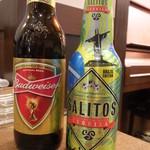 エガオノダイニング CIRCLE - アメリカビール::500円+ブラジルビール:黄緑色:600円