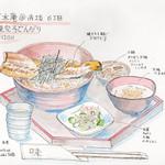 28945143 - 焼穴子丼