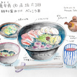 萬年青 - ランチ…ベッコウ丼