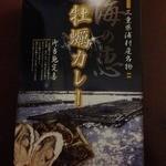 丸善水産  - 牡蠣カレー(パッケージ)