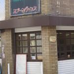 28947209 - 街中の喫茶店です。