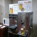 水沢翠明荘 - ビールサーバー 3種類 キリン一番搾り アサヒスーパードライ アサヒドライブラック(セルフ)