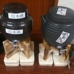 水沢翠明荘 - 日本酒、焼酎 サーバー