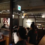 肉汁餃子製作所ダンダダン酒場 - 満席!