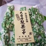 姉帯製菓 - 料理写真:どんひねり