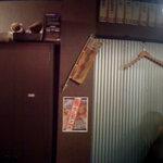 とび蔵 - 店内パノラマ