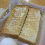 28953231 - モーニングはトーストとゆで卵