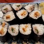 こじま寿司 -