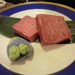 焼肉 飛鳥 - 宮崎牛A5ランプ・ステーキ