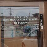 チリ・ジョー - 扉に「1993年開業」と書かれています
