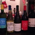 オステリアアルバ - 7月18~21日のフリースタイルワイン会に出る予定のワイン