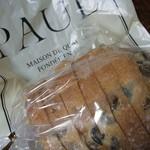 28955265 - オリーブごろごろパン