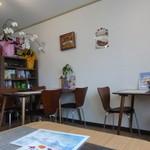 cafe向日葵 -