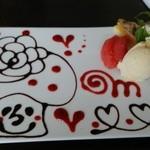 ma-n-ma - 自家製ケーキ、キャラメルバナナタルト¥500税抜き