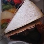 ペイストリー スナッフルス - 料理写真:ケーキたち