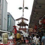 Kyoumanzarakasane - 【おまけ①】長刀鉾