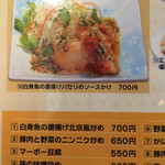 28958945 - プラス300円でゴハン、味噌汁、漬物、杏仁豆腐付き。
