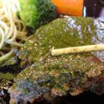はんばぁーぐ亭 - 国産牛100%ハンバーグ