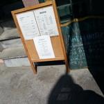 Cafe&Antiques Nancy - 入口の案内です。