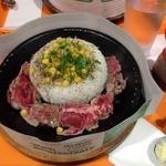 ペッパーランチ - お肉たっぷりビーフペッパーライス(840円+税)