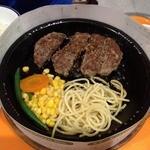ペッパーランチ - 100%ビーフ肉塊ハンバーグ(840円+税)