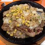 ペッパーランチ - お肉たっぷりビーフペッパーライス(840円+税)混ぜ混ぜ
