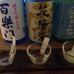 28962851 - 利き酒3種セット
