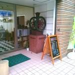 砂塚珈琲店 2号店 - 隣ではコーヒー豆の販売も!