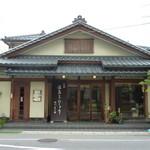 塩川菓子舗 - 塩川菓子舗 店構え