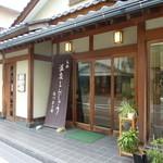 塩川菓子舗 - 塩川菓子舗