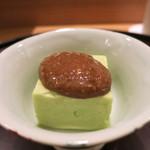 日本料理 太月 - 26年7月 枝豆胡麻豆腐、エゴマ味噌
