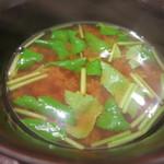 日本料理 太月 - 26年7月 三つ葉の赤出汁