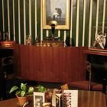 グルービー - 2014' 7/5 JBLパラゴン