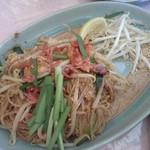 タイ料理研究所 - 連れのパッタイ