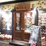 沖縄 肉酒場 ぬちぐすい - ぬちぐすい外観