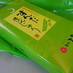 三全 - ずんだまんじゅう8個入り:720円
