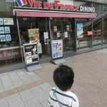 28968238 - 秋葉原の駅前にございます
