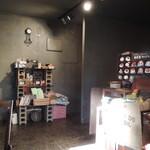 コーヒースクエア・ドゥ -